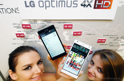 LG launches the Optimus 4X HD in Europe, Germany gets it first